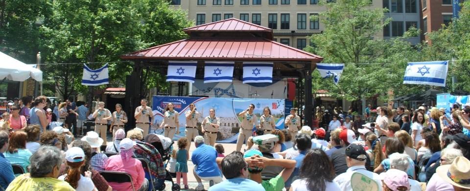 Israel Program Slider