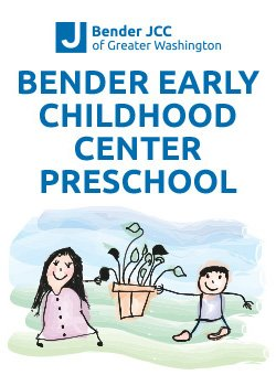 Bender ECC Preschool