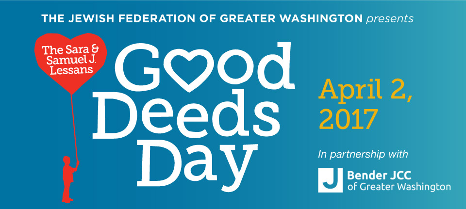 Good Deeds Day Banner for Website
