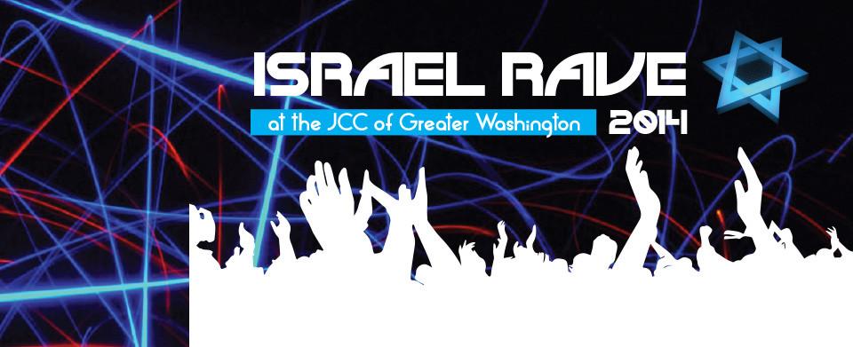 Web Page Header Israel Rave