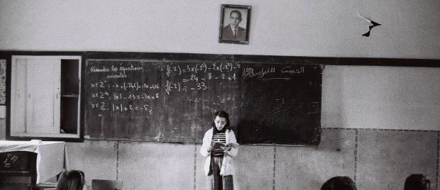 Moroccan Jewish School