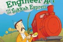 Sukkah Express1